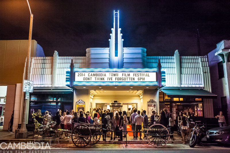 Photo of 2014 Cambodia Town Film Festival.