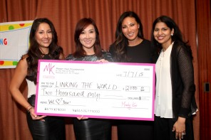 Local philanthropists dine with Mina Chang